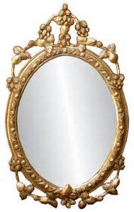 public domain mirror