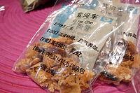 dried human placenta